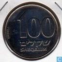 Israel 100 sheqalim 1984
