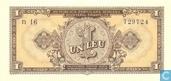 Roemenië 1 Leu 1952
