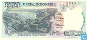 Indonesia 1,000 Rupiah 1994