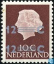 Postage Stamps - Netherlands [NLD] - Queen Juliana-Scavenging Issue
