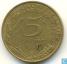 France 5 centimes 1967