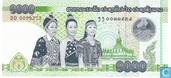 Laos 1.000 Kip