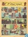 Strips - Arend (tijdschrift) - Jaargang 11 nummer 20