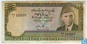 Pakistan 10 Rupees (P39a1) ND (1983-84)