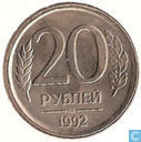 Russie 20 rouble 1992 (l)