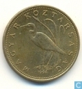 Hungary 5 forint 1994