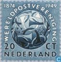 Postage Stamps - Netherlands [NLD] - 75 years of UPU