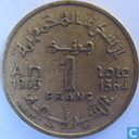 Morocco 1 franc 1945