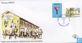 YMCA 1956 - 2006