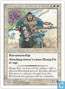 Zhang Fei, Fierce Warrior