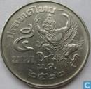 Thailand 5 baht 1979 (year 2522)