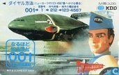Phone cards - Nippon Telegraph and Telephone Corporation - Thunderbird 2 en Virgil Tracy (a)