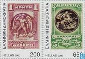 2000 Postzegeljubileum Creta (GRI 488)