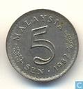 Malaysia 5 sen 1982
