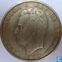 Spain 100 pesetas 1983