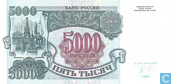 Billets de banque - Bank of Russia - 5000 la Russie Rouble