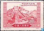 Libération Tibet