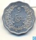 Myanmar 5 pyas 1966
