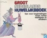 Groot Nederlands Huwelijksboek