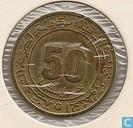 Algérie 50 centimes 1971 (année 1391)