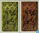 1972 Olympisch Comité 50 jaar (IER 100)