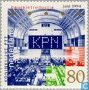 Postage Stamps - Netherlands [NLD] - Exhibition Hall KPN