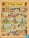 Bandes dessinées - Arend (magazine) - Jaargang 11 nummer 47