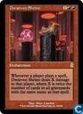 Dwarven Shrine