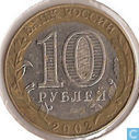 "Rußland 10 Rubel 2002 (SP) ""200th Anniversary of Russian Ministries Series - Ministry of Foreign Affairs"""