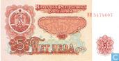 Bulgarije 5 Leva 1974
