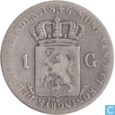 Netherlands 1 gulden 1846 (sword)