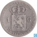 Nederland 1 gulden 1846 (zwaard)