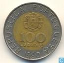 Portugal 100 escudos 1990 (Segmented reeding 5x)
