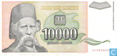 Yugoslavia 10,000 Dinara