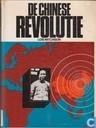 De Chinese revolutie