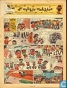 Comics - Arend (Illustrierte) - Jaargang 11 nummer 28