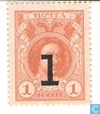 Russie 1 Kopek