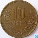 Japan 10 yen 1976 (year 51)