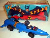 Batman Jetcar