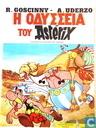 De odyssee van Asterix [Grieks]
