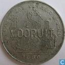 """België 25 centimen deeljeton 1880 """"Vooruit"""""""