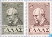 E.K. Venizelos