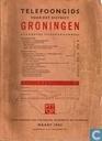 Telefoongids voor het district Groningen