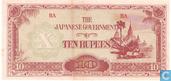 Birma 10 Rupees