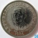 Paraguay 10 guaranies 1986