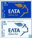 2001 Privatisering Posterijen (GRI 492)