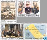 1994 Grondwet 1854-1994 (GRI 446)