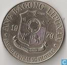 Philippines 1 piso 1979
