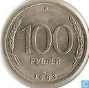Russie 100 roubles 1993 (l)
