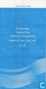 KLM (19) Wavy lines 04